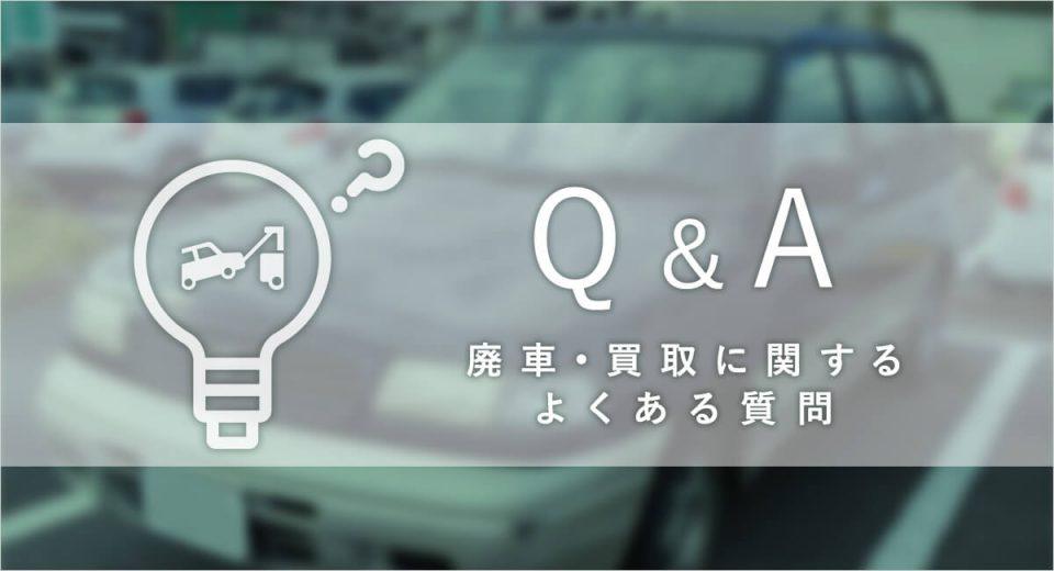 FAQ_pt01