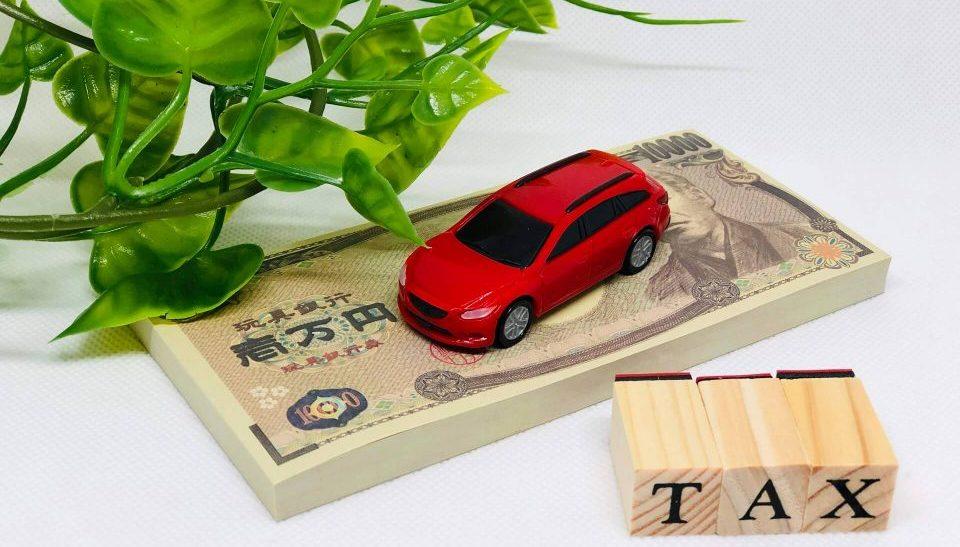 自動車税イメージ画像