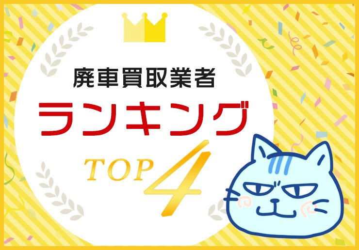 ranking_top4_pt1