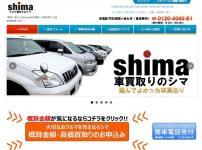車買取のシマ