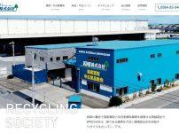 KMI株式会社