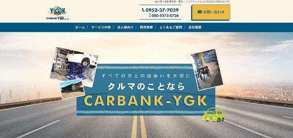 株式会社 CARBANK-YGK