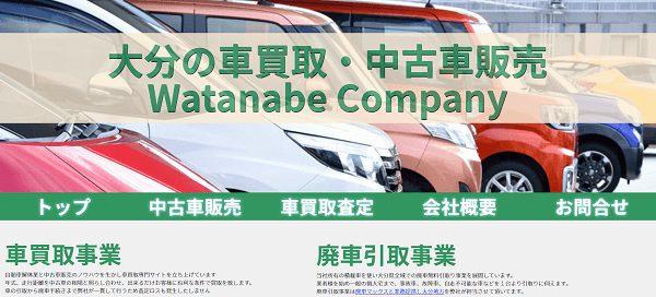株式会社 Watanabe Company
